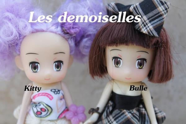 Doll de Tsubaki: Les demoiselles♥