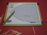 Accessoires et outillages pour les maquettes en bois