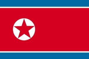 La Corée