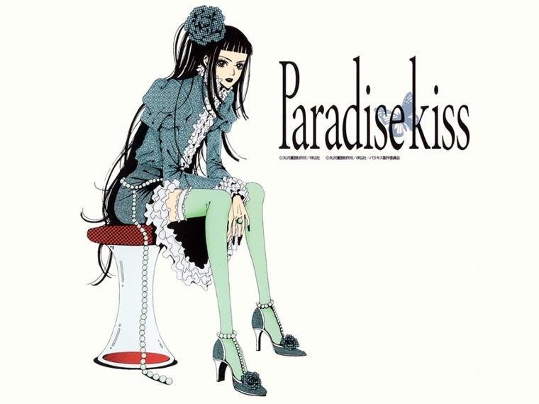 [MANGA/ANIME/Film] Paradise Kiss ?c=isi&im=%2F5605%2F87655605%2Fpics%2F3198809091_2_2_geZ1RW7E
