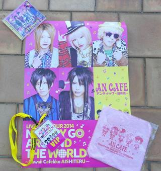 Live report An Cafe 06.03.2014