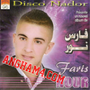 Faris Nour  2010 by Www.Angham4.Com
