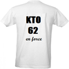 news tee shirt
