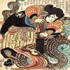 Jiraiya Goketsu Monogatari