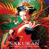 Sakuran (Film)