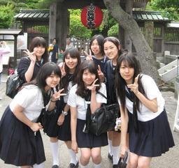 Mon lycée -  GAKUSHUIN Girl's High School