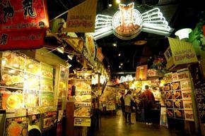 2012年10月8日 - Ikebukuro, Namja Town avec Hiroto !