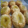 muffins a la crème au citron