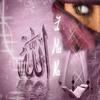 As-Salamou Alaykoum wa rahmatoulahi wa barakatouh