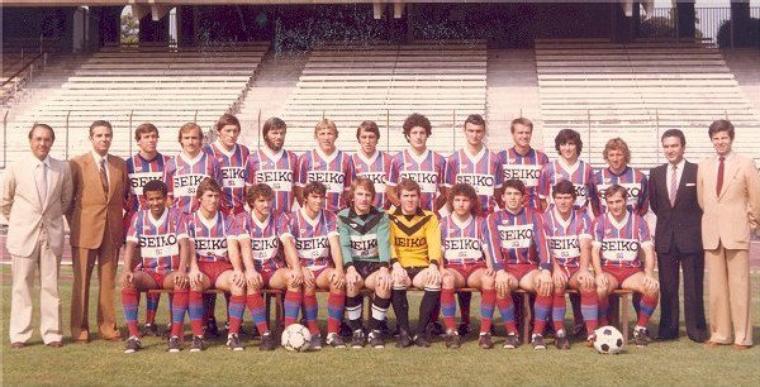 Maillot OL 1979/1980