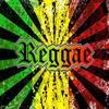 reggae mon frere