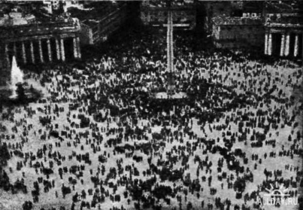 URSS 1920-1929