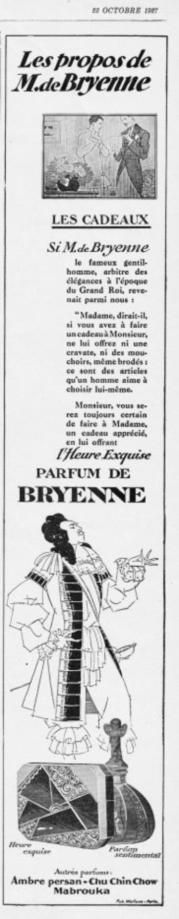 🌸 Bryenne  🌸