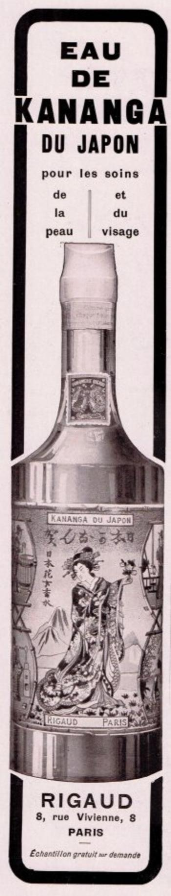 🌸 Rigaud ✿ Eau de Kananga du Japon 🌸