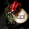 ABDERRAZAK.87@MSN.COM