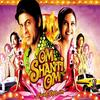 "OM shanti OM ""Gauri avec Srk"" dans le film"