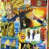 Scan de Végéta Super Saiyen 3 - Dragon Ball Raging Blast