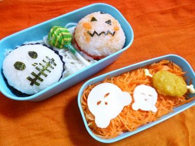 Halloween bentô
