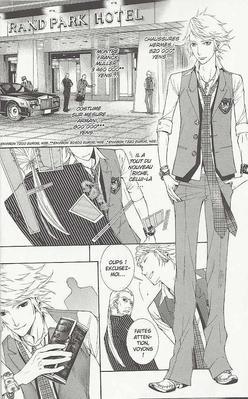 Fiche manga : Shinrei Gakuen
