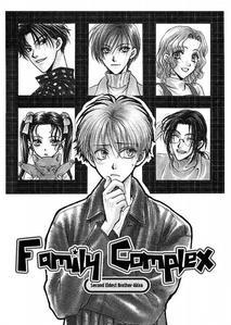 Fiche Manga : Family Complex
