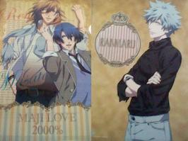 Goodie Uta no prince sama - Faucon