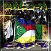 #92# SENEGAL && CAP VERT