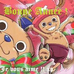 Bonne Année ! :D