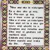 Igbo Language 1