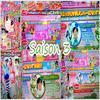 ♣ み の きせつのコマーシャル - Informations saison 3 ♣
