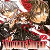 Vampire Knight Matsuri Hino