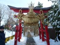 japanese festival 1