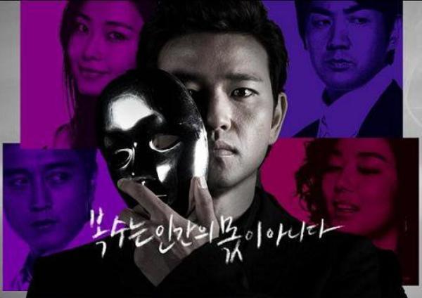 Tempation of an Angel//Drama Coreen // 21épisodes //Mélodrame// 2009