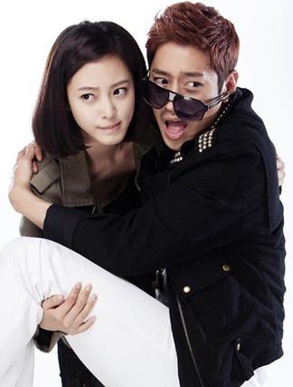 myung wol the spy //Drama Coreen // 16 épisodes //Romance & Comdédie// 2011