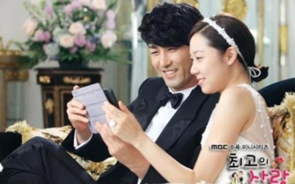 The Greatest Love//Drama Coreen // 16 épisodes //Comédie & Romance// 2011