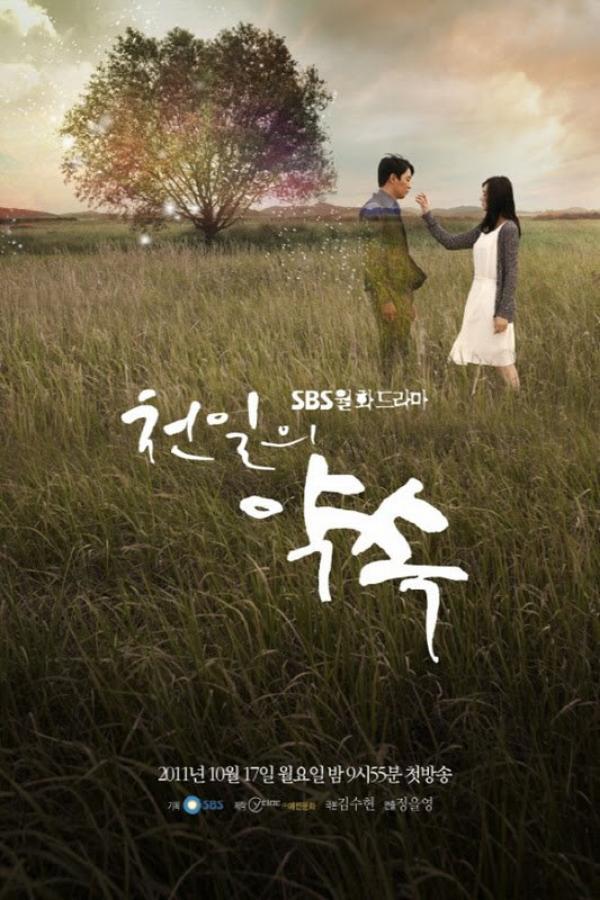A Thousand Days' Promise//DramaCoreen // 20 épisodes //Mélodrame// 2011