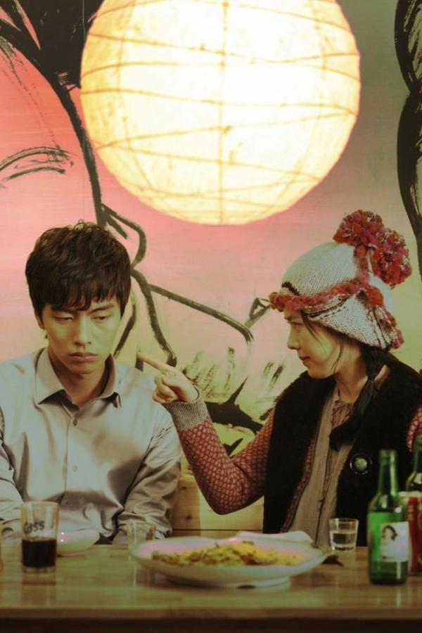 Chilling Romance //DFilm Coreen // 9 parties//Comédi & Romance// 2011