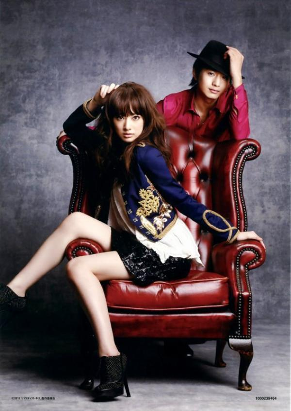 Paradise Kiss//Film Japonais // 1 partie//Comédie, Romance & Mode // 2011