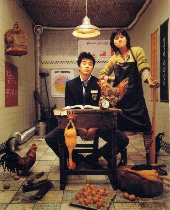 My Tutor Friend //Film Coreen // 10 parties//Comédie Romantique // 2003