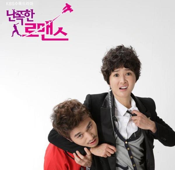 Wild Romance//Drama Coreen // 16 épisodes //Comédie & Amour // 2011