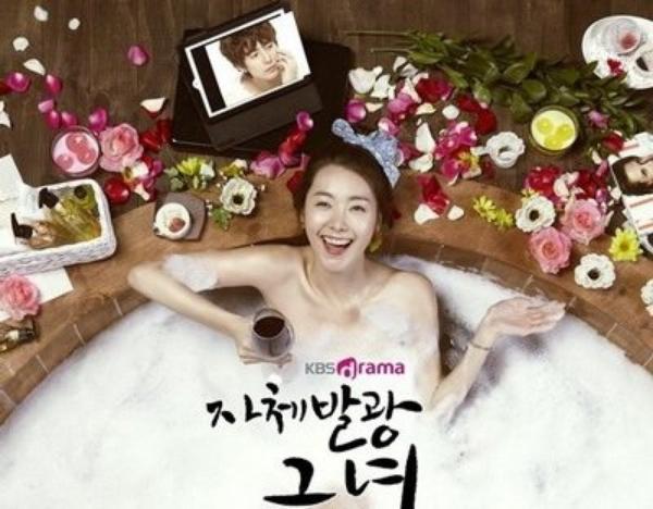 My Shining Girl//Drama Coreen // 12 épisodes //Romance// 2012