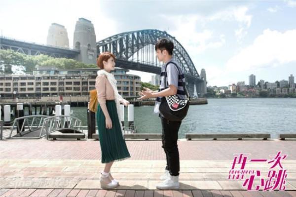 Heartbeat love//Mini drama Taiwanais //  5parties d 10min //Amour et comédie // 2012