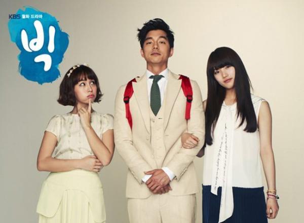 BIG//Drama Coreen // 16 épisodes //Comédie, Fantastique  // 2012