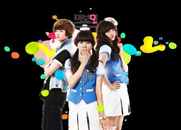 Ma Boy //Drama Coreen // 3 épisodes //Ecole & comédie // 2012