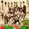 اقدم فريق للمولودية  الجزائرية