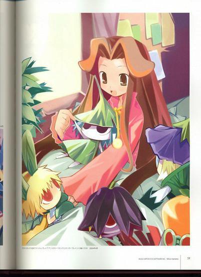 The Art Of Chouniku - Shingetsu Game Art Book