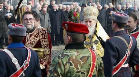 La fête de l'Épiphanie en Bulgarie