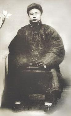 Huo Yuan-chia, le 'Tigre de Chine'