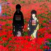 Jigoku Shoujo Mitsuganae OST / Ichinuke (2008)