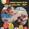 . . Scans du CosmoGirl Néerlandais; Août 2009. . .
