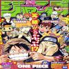 Le Weekly Shonen Jump